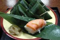 サーモン笹寿司